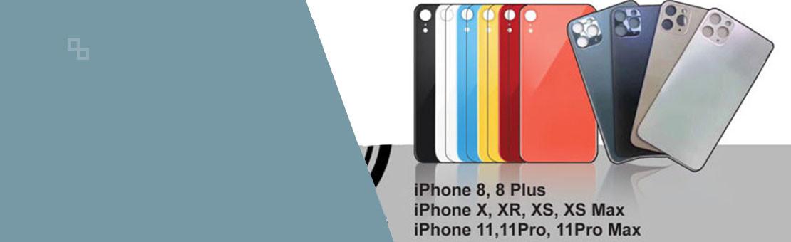 Banniere pour vitre iphone